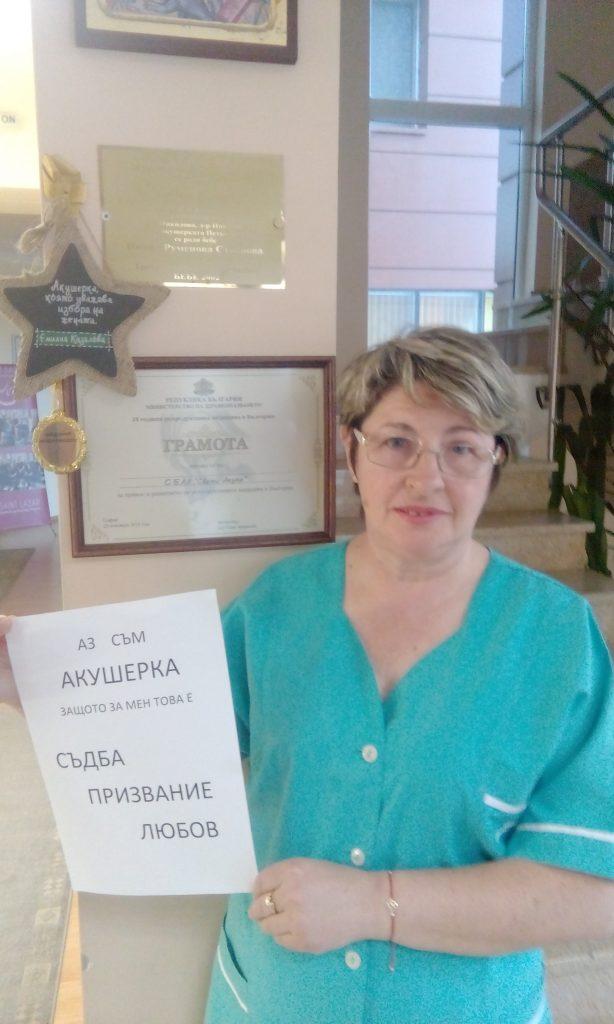 Емилия Казълова