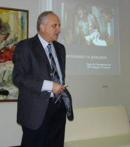 Проф. д-р Благовест Пехливанов, дмн