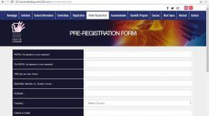 Регистрационна форма